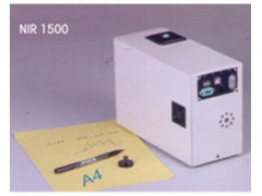 近红外光谱分析仪