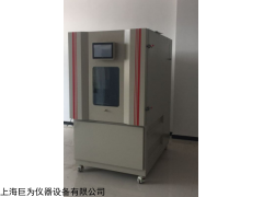 成都JW-JQ1000甲醛释放量测试气候箱