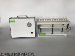 SPE快速前处理装置水产品、畜禽产品药物残留的快速检测