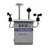 微型空气质量监测站环境检测仪 实时监测环境SO2、NO2等