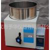 多功能油、水浴锅,实验室必备工具,抗腐蚀,耐高温
