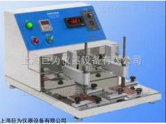 上海耐磨试验机