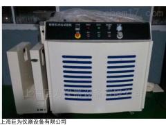 上海耐碎石冲击试验机