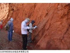布鲁克便携式手持土壤重金属分析仪