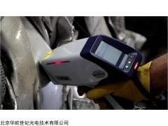 德国手持式x射线荧光光谱仪