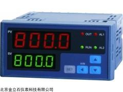 金立石XMDA-5120-03-5水泥XMDA-5120
