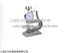 四川省手提式橡塑測厚儀