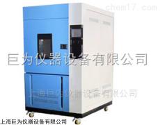四川橡膠熱老化試驗箱