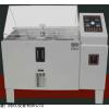 盐雾试验机产品功能、齐全性能稳定