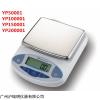 電子天平YP100001/10kg 0.1g電子天平