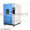 湖南省橡膠熱老化試驗箱