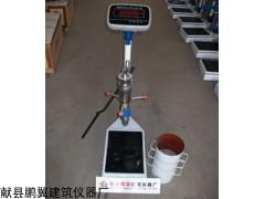 HG-100混凝土贯入阻力仪售后服务承诺书