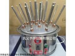 KQ-C玻璃仪器气流烘干器予华生产