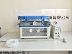 JH-6D-A 加熱型取樣管廢氣VOC采樣器