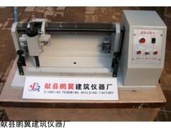 DB5-10电动钢筋打印机售后服务承诺书