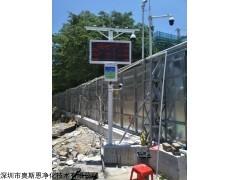 24小时检测可联网对接住建局平台广东省扬尘在线监测系统