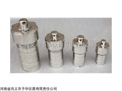 水热合成反应釜,耐酸、耐碱、耐腐蚀