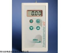PPM-htv-m室内甲醛检测仪精度如何