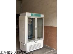 光照培养箱PGX-1000C