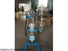 单双层玻璃反应釜,结构紧凑合理,操作方便,真空度高