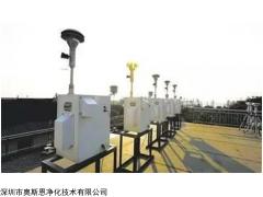 微型空气质量监测站网格化管理甲醛、粉尘环境质量监测设备