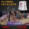 碧波庭,台湾碧波庭的价格,台湾碧波庭是多少钱一台