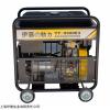伊藤动力8千瓦柴油发电机YT9500E3价格