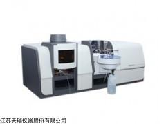 AAS9000水质分析、监测仪