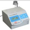 SP606实验室浊度测定仪