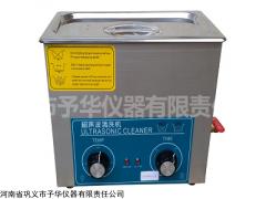 KQ-600DB超声波清洗器