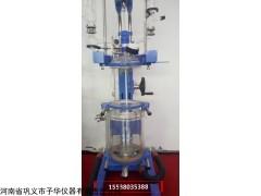 巩义予华YHGSF系列变频调速双层/三层玻璃反应釜易清洗