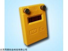 电爆网络全电阻测试仪