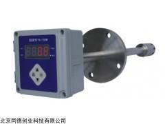 YQS-150W 烟气湿度仪