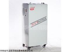 循环水式多用真空泵SHZ-95B认准予华品牌