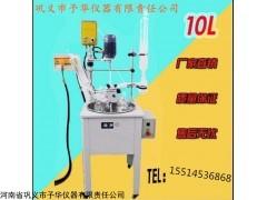 单层玻璃反应釜YDF1~200L可定制型号和容量