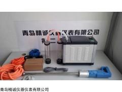 JH-60E 便携式自动烟尘烟气分析仪
