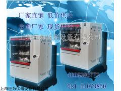 上海冷凝水试验箱JW-5801