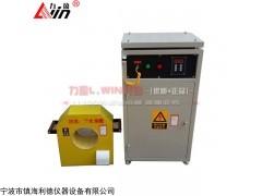 GCQ系列轴承内套装拆二用感应加热器GCQ-1轴承加热器