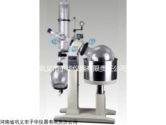 新颖落地式旋转蒸发器YRE-2010Z认准予华商标