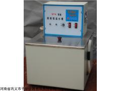 智能不銹鋼超級恒溫水槽,耐腐蝕,溫度穩定,鞏義予華