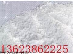 工业级硫酸锌厂家执行HG/T2326-2005标准