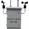 深圳市网格化空气监测体系微型空气质量监测站PM10PM2.5
