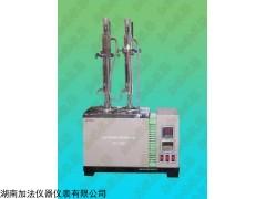 工业芳烃铜片腐蚀测定器GB/T11138型号JF11138A