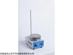 巩义予华85-2型加热恒温磁力搅拌器