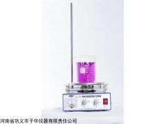 CL-200恒温加热磁力搅拌器厂家巩义予华