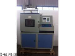 沥青综合性能试验系统,沥青综合性能试验系统厂家