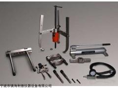 组合式液压拉马HP-1025/2050/3080/5110