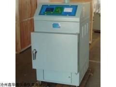 燃烧法沥青分析仪现货,燃烧法沥青分析仪