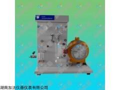 天然气含硫化合物测定器GB/T11060型号:JF11060