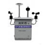 全智能微型空气监测站大气环境监测站PM2.5噪声实时监测设备